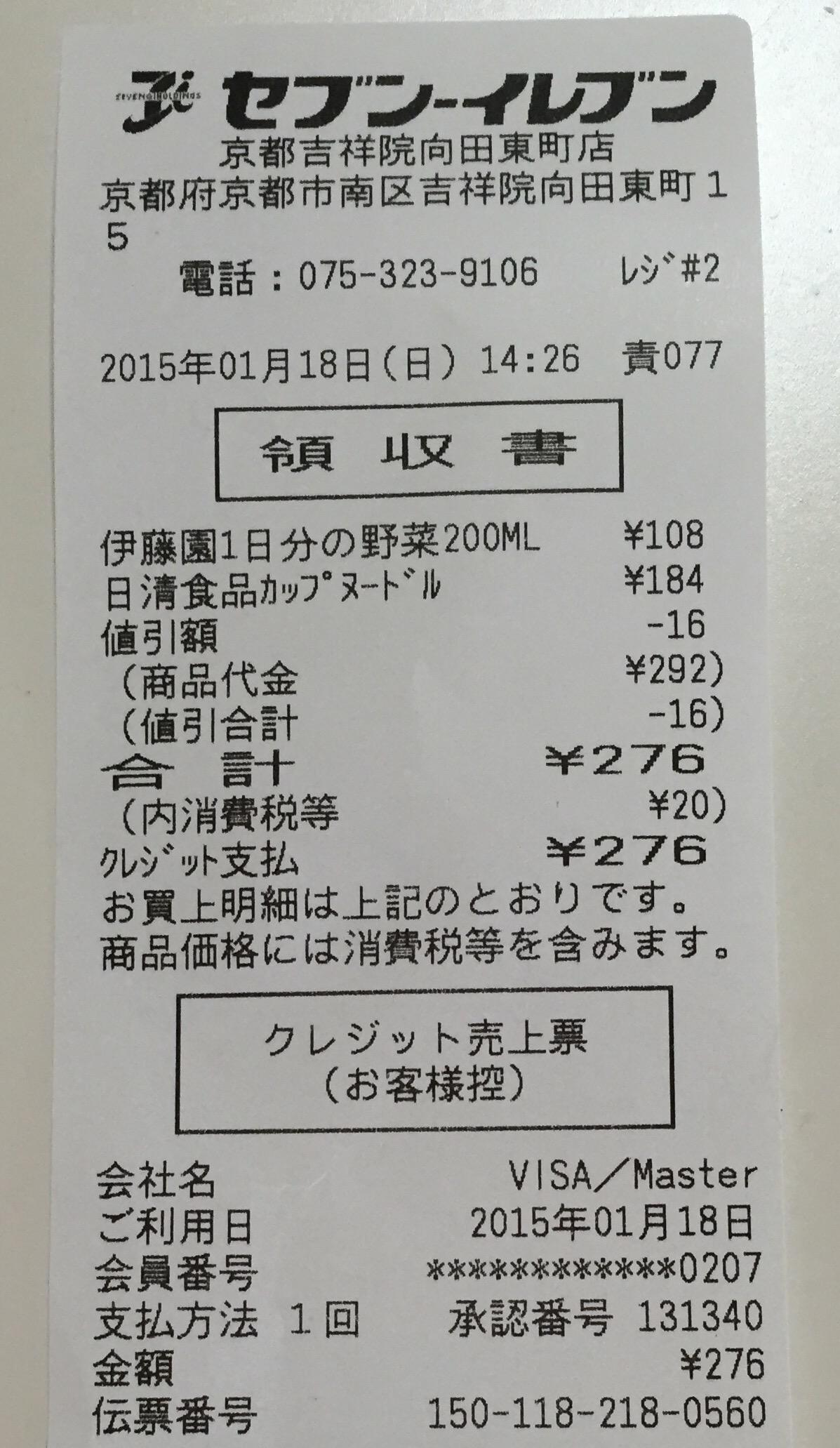 IMG_0934.JPG